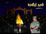 Tamil Eelam National Martyrs DayNovember 27