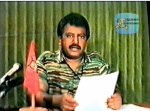 Leader-V-Prabakaran-Heros-day-speech-19931