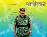 Thalaivar22
