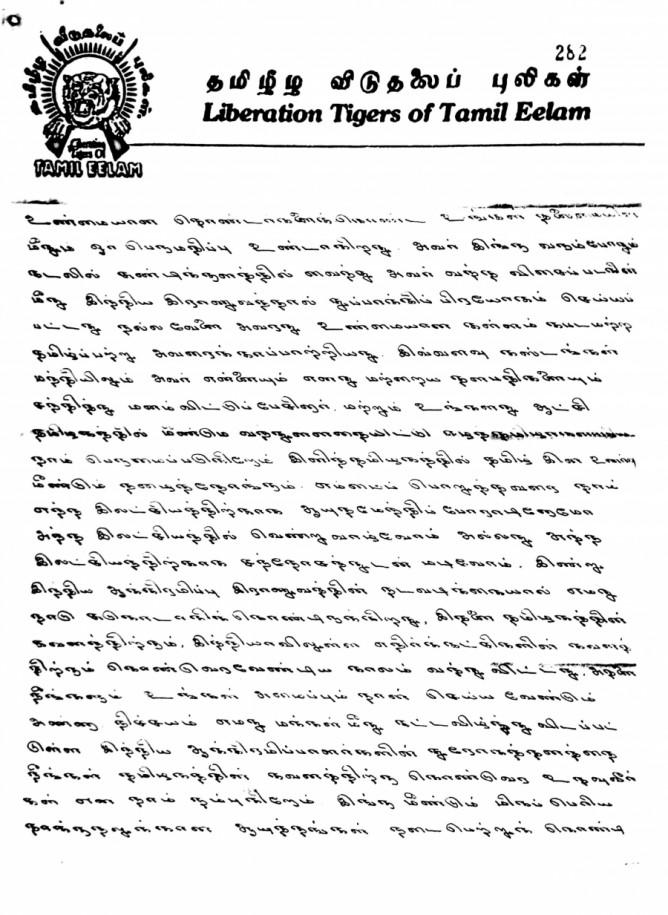 praba-karunanithi-letter-2